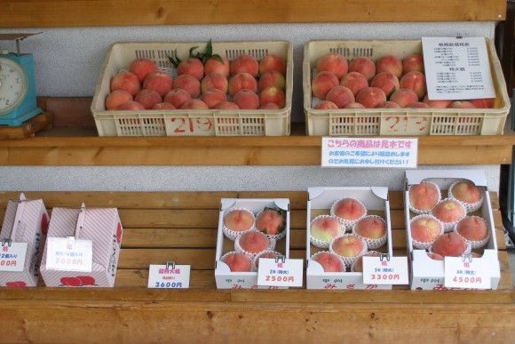 矢崎農園店先
